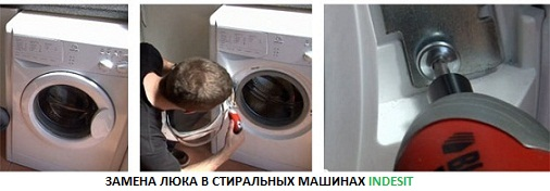 Ремонт стиралки своими руками индезит
